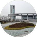 秦皇島中國環境干部管理學院