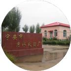 寧安污水處理廠原位升級改造工程